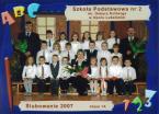 Ślubowanie I klas 2007